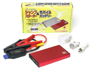 AIR ZERO JumpStarter A88 Plus