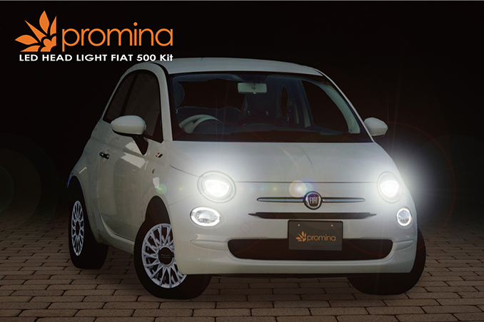 promina LED HEAD LIGHT FIAT 500 KIT