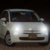 promina LED HEAD LIGHT FIAT500 KIT