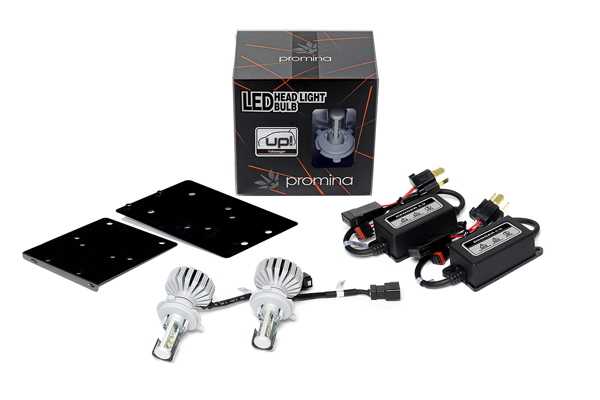 promina LED HEAD LIGHT  Volkswagen up! KIT